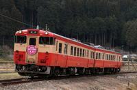 初捕獲。 - 山陽路を往く列車たち