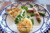 4月レッスンのご案内 - 海辺のイタリアンカフェ  (イタリア料理教室 B-カフェ)