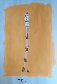 初つくし - たなかきょおこ-旅する絵描きの絵日記/Kyoko Tanaka Illustrated Diary