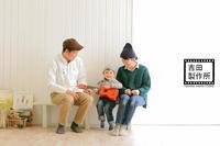 DAICHI Family - ヨシダシャシンカンのヨシダイアリー