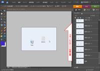 エキサイトブログにアニメーションGIF画像を投稿し表示させる - At Studio TA