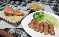 豚肉ロールカツ - 楽しい わたしの食卓