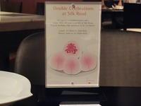 """美味しい刀削麺と担々麺を楽しみに♡シルクロード - Singaporeグルメ☆"""" Ⅱ"""