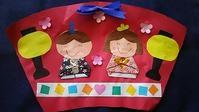 年中ひな祭り - ~ワンパク五歳児子育て中~