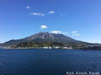桜島 年越しキャンプ - Kick. Knock. Kayak.