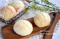 4月menu・ホシノ天然酵母メロンパン - *sheipann cafe*