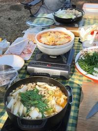 公園 de 鍋パ - 菓野香な暮らし