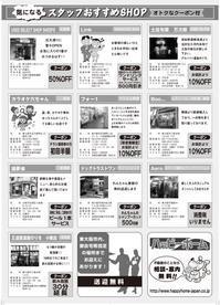こんにちは - 株式会社ハッピーホームジャパン 東大阪本店