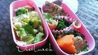 娘のダイエット弁当30 - 料理研究家ブログ行長万里  日本全国 美味しい話
