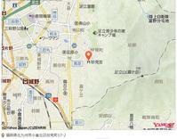 和気清麻呂と足立山(北九州市) - 河童工房('◇')の憤懣本舗