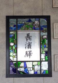 長浜盆梅展again(1) @2017-03-05 - (新)トラちゃん&ちー・明日葉 観察日記