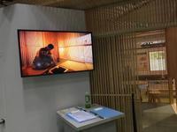 「茶室!(第21回建築・建材展2017)東京ビックサイト(3/7-3/10)」 - 株式会社エイコー 採用担当者のひとりごと