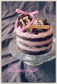 今年の誕生日ケーキ<13歳編> ◆ by アン@トルコ - BAYSWATER