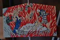 恐ろしくも有難い矢田寺の絵馬 @京都・寺町通り - たんぶーらんの戯言
