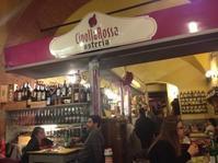 12時から23時まで営業している美味しいフィレンツェのオステリア - フィレンツェのガイド なぎさの便り