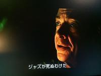 デミアン・チャゼル/セッション2014 - ハンちゃん Goes On!!