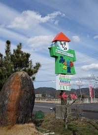 """千葉県鴨川市【みんなみの里】で食用菜花摘み!春の味覚を楽しもう♪(Minnami no Sato in Kamogawa, Chiba Prefecture) - """"Life in 東京"""" 日英バイリンガルブログ"""