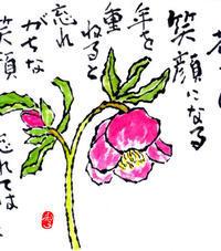2017年3月 水仙絵手紙教室 花がいっぱい ♪♪ - NONKOの絵手紙便り