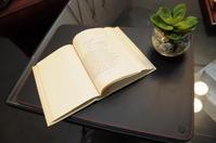 AZUMAYA 革の下敷き(Leather deskpad) - 平成25年に創業100年を迎えた革小物製品専門店東屋あととり娘の徒然日記