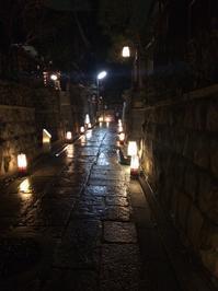 花灯路 - 京都で不動産・中古マンションを探すなら「京都マンション・戸建ナビ」