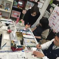 水彩教室開催しました! - みんなのパソコン&カルチャー教室 北野田校
