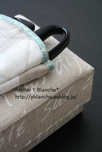 学びの場*1DAYレッスンを見学 - カルトナージュ Atelier Y_Blanche*