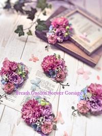 オーダー色々 - 花雑貨店 Breath Garden *kiko's  diary*