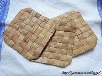 プレゼント用白樺細工と指貫用刺繍3 - ロシアから白樺細工