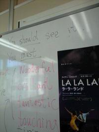 英会話のクラスで - アロマでひとやすみ
