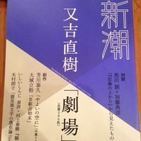 つらい&こわいのエンドレス/インプットとアウトプットと影響力/それでも伝えたいもの - peridotのタロット占い@京都