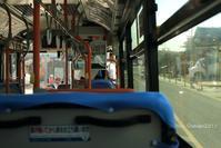 路線バスに乗って社会科見学 ~益子・日下田藍染工房~ - 日々の贈り物(私の宇都宮生活)