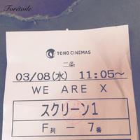 cinema - Foretoile~フォレトワール~ アトリエと日々のこと