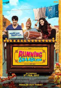 【Running Shaadi】 - ポポッポーのお気楽インド映画