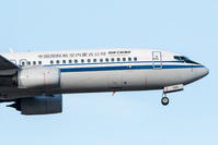 中国国際航空内蒙古公司 - pinama's diary