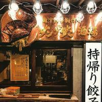 肉汁餃子製作所 ダンダダン酒場 渋谷店 - Studio fu-mine Copper Works