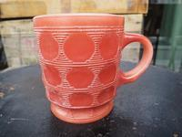 Fire King Camelot Mug - DELIGHT CLOTHING&SUPPLY