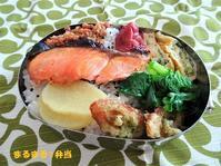 焼き鮭とちくわ磯辺揚げ弁当 - まるまる☆弁当
