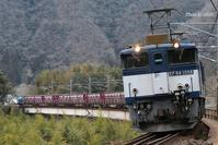久々の3084レ撮影。 - 山陽路を往く列車たち