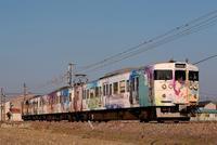 """""""ひるね姫×くらしき""""@福塩線。 - 山陽路を往く列車たち"""