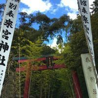Japan - Crealaise [クレアレイズ] ★★ 豊かな幸せ ★★