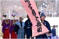 長瀞火祭り (2) 金崎・国神獅子舞 - ぶらぶらデジカメ写真 by はる