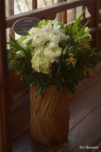 春ギフト色々 - Rieko Ando  RA fleuriste blog