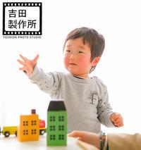 TOMOYA family - ヨシダシャシンカンのヨシダイアリー