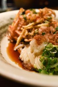 【サントリーグルメガイド公式】西麻布「おとら」西麻布交差点に和食とうどんを楽しめるニューフェイス誕生 - IkukoDays