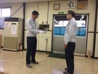 鈴木敏光さんご卒業のセレモニー - もの作りの裏側 太陽電機株式会社ブログ