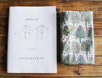 CHECK & STRIPEの型紙で作ってみよう - yasumin's cafe*