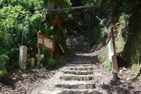 太平記を歩く。 その32 「五鬼城展望公園」 神戸市灘区 - 坂の上のサインボード