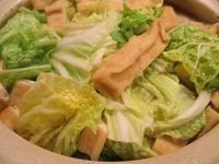 ⇔ 土鍋など ⇔ - とある食卓