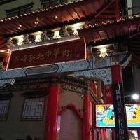 北部九州旅行3日目:長崎新地中華街 - 原付で九州一周