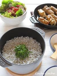 ストウブで♪ 釜揚げしらすの炊き込みご飯と、長芋の豚肉巻きなど。 - Cache-Cache+